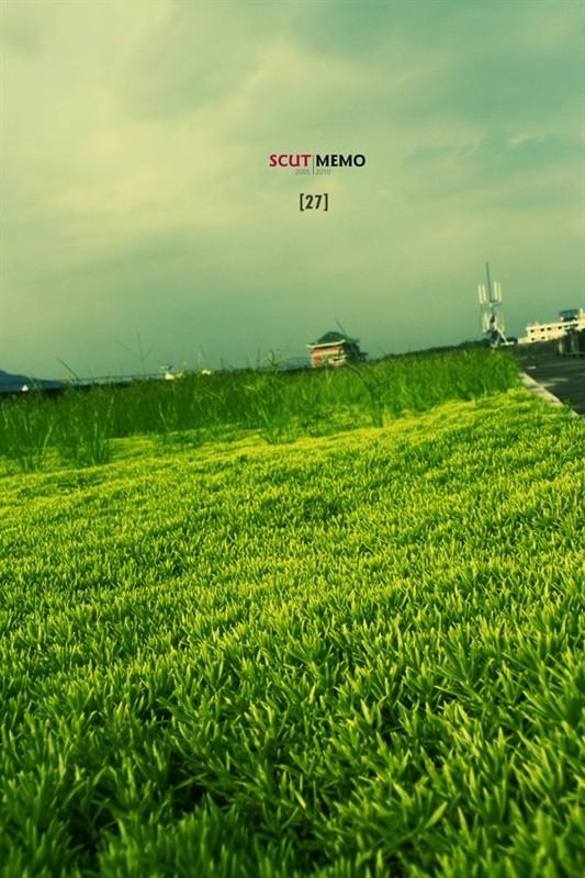 【华工生活】最唯美的华工(精美彩图) - 华工机汽研究生博客 - 华南理工大学机械与汽车工程学院研究生