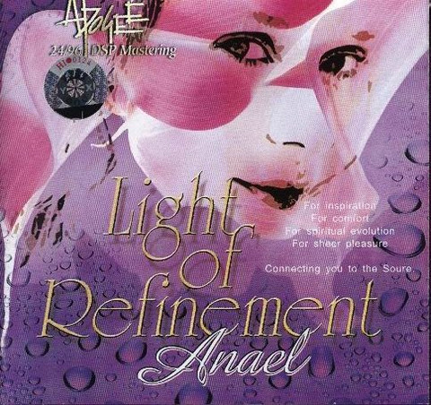 【专辑】晨曦露珠--Anael《 light of refinement》 - 故事里旅行 -