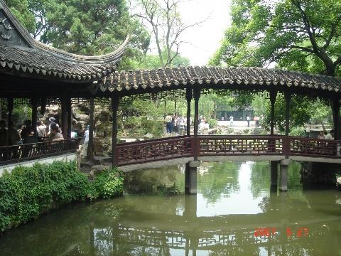 苏州胜景——园林、虎丘 - 徐百万 - 企业管理园
