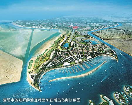 迪拜:沙滩上大厦将倾 - 全球名博 - 全球名博