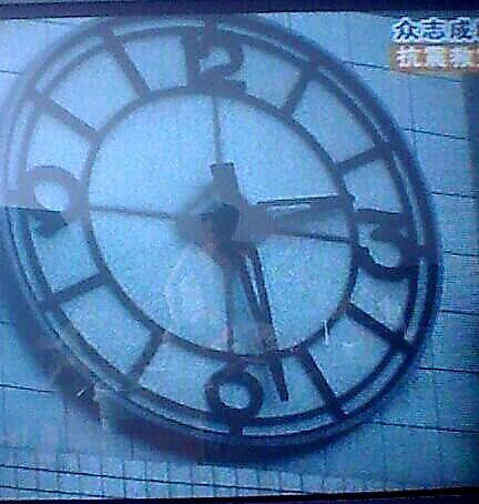 汶川地震周年纪念:am的日记(54) - am的博克 - am的博克