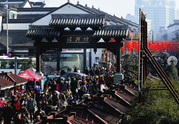 [原创]吴山庙会之八-和谐热闹 - 雪山老人 - 雪山老人的博客