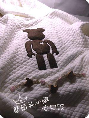 蘑菇头小组专用服 - ёошул - 牢騷小分隊