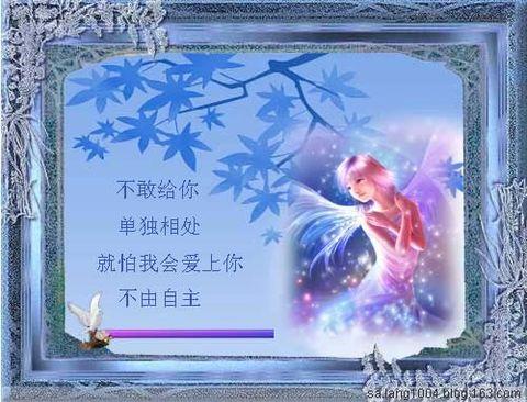 精美圖文欣賞18(原) - 心灵之约 - 心灵之约