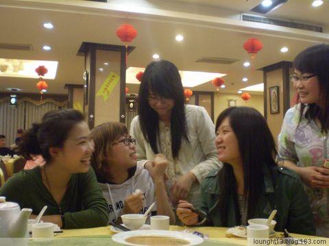 090209饮夜茶 - lounght -