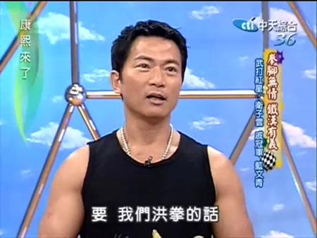 戚冠军 - weijinqing - 江湖外史之港片残卷