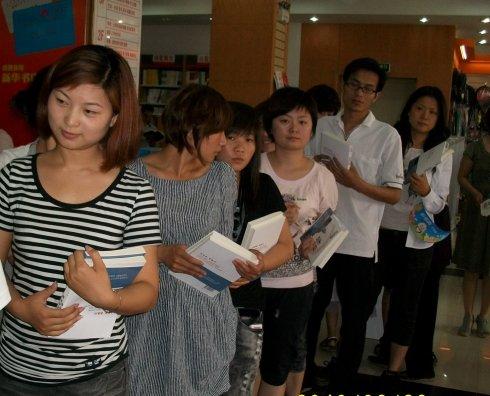我在亳州的两天游历 - 三国于涛 - 于涛的博客