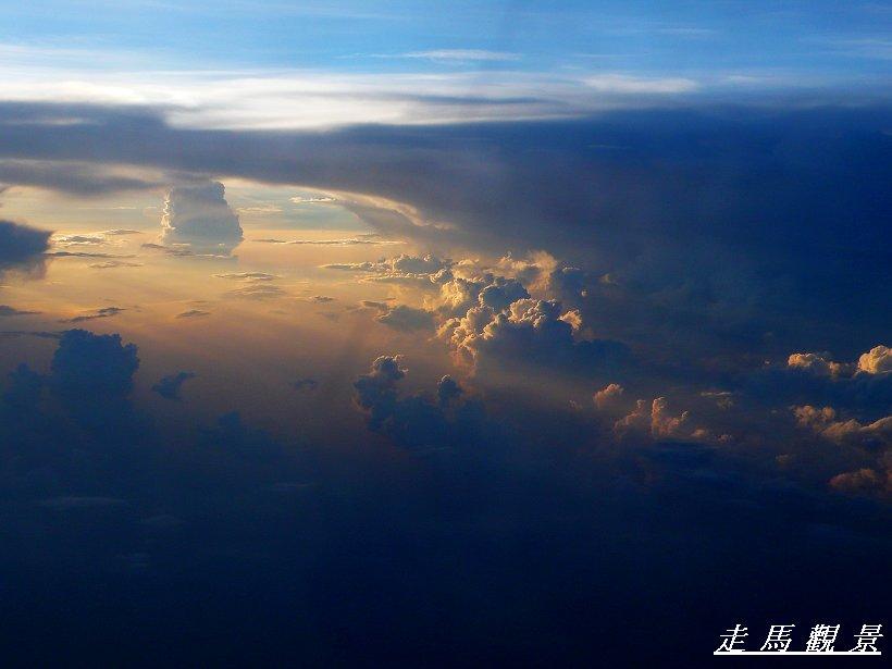 高空的云 - 西樱 - 走马观景