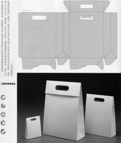 折纸盒方法 - 蓝色花妖的日志