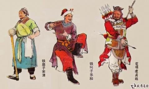 彩绘-水浒108将-颜梅华(下) - 鄂长岭 - 鄂长岭的博客