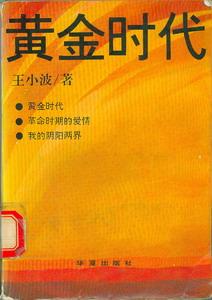 两本书2 - lq -