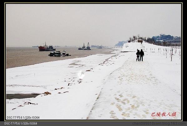 [原]风光摄影:岳阳风光《洞庭雪韵1》37p - 巴陵散人 - 巴陵散人影室