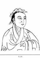 中国古代十四圣  - 空谷幽兰 - 空谷幽兰的博客