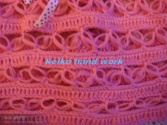 粉红时代-小吊带+图解 - 浮萍 - 浮萍的博客