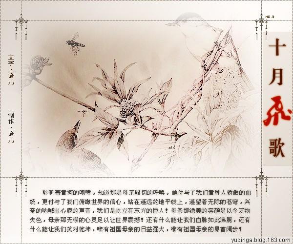 精美圖文欣賞137 - 唐老鴨(kenltx) - 唐老鴨(kenltx)的博客
