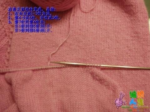 斜肩是这样收成的 - angela - 美丽的大理石不需要修饰