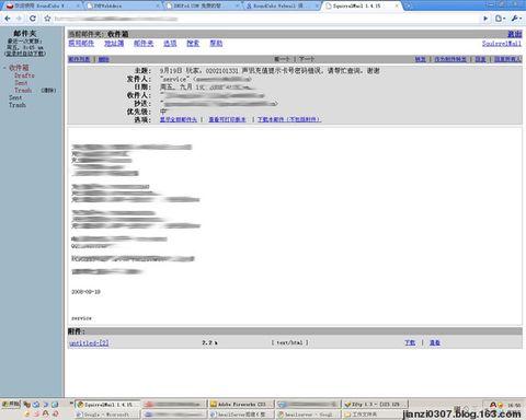 hmailServer搭建(整合roundcubemail和squirrelmail) - 健 - 成长...
