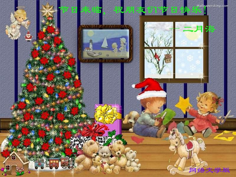 2010年12月20日 - 夏雪 - 相识是缘 夏雪的博客