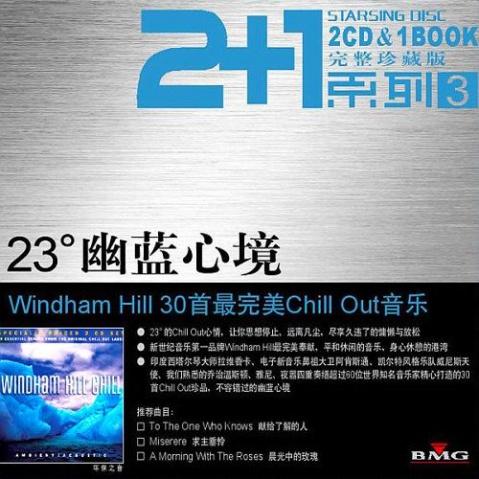 【专辑】23°幽蓝心境 - Windham Hill Chill 最完美的电子音乐 CD2 320K/MP3 - 淡泊 - 淡泊
