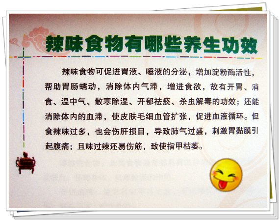 2010/5/7 健康小贴士(六) - 欢网2010 - 欢网2010