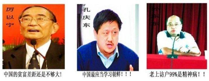 中国式鈥溣哪潱ㄒ唬