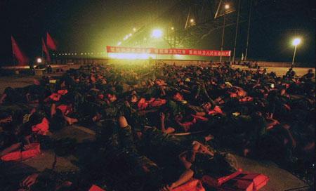 1998年九江抗洪 军魂与自豪