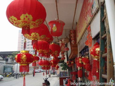 新春佳节南后街——花灯(原创图片欣赏) - 老猫侠 - 老猫侠的博客