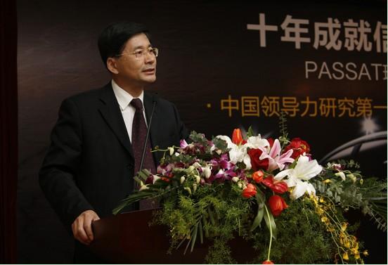 """上海大众请杨思卓为""""后危机时代""""把脉 - 杨思卓 - 未来领导力"""