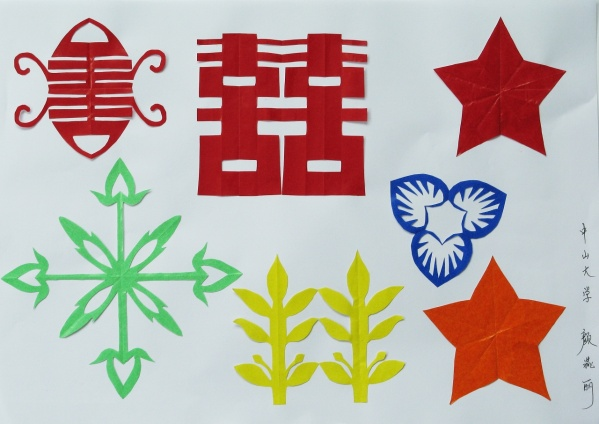 国家汉办赴欧美支教(3)班剪纸作品 - 裁剪人生 - 刘进才 剪纸