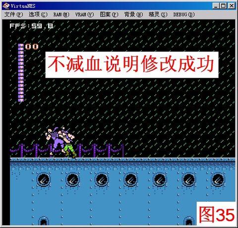 [原创]菜鸟NES HACK简单教程!图多杀猫!慎入!(三) - 疾风之狼 - 疾风之狼的博客