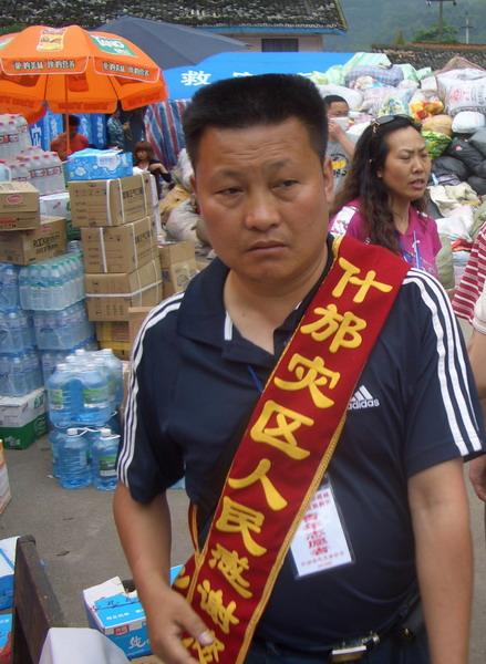 灾区实录之五 炼狱之城 - zhangdaxian199 - 大仙的小屋