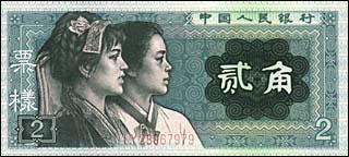 人民币上的姑娘如今依然美丽[图]