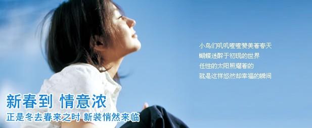 三八国际劳动妇女节大事记 - 潇彧 - 潇彧咖啡-幸福咖啡