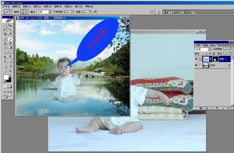 【ps教程】教您把照片和风景融在一起 - 美女 - 美女的博客