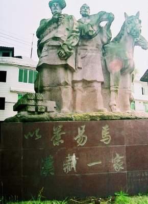 川藏茶马古道之天全游记(一) - 藏茶帝国 - 黑茶帝国的博客