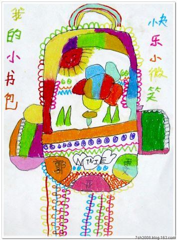 线描画课程(四)写生 创作——我的小书包图片
