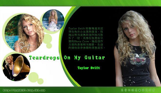 【异域经典】落在吉它上的泪珠-Teardrops On My Guitar - 西门冷月 -                  .
