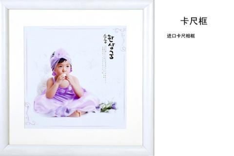 挂毯 水晶 卡尺框 - 真美照相馆 - 真美照相馆儿童摄影