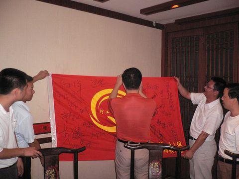 [收录]应邀参加《中国打工诗歌报》创刊首发暨诗歌朗诵会 - 尹宏灯 - 宏灯的诗生活