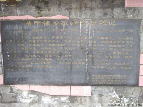 吉首太平乡地图