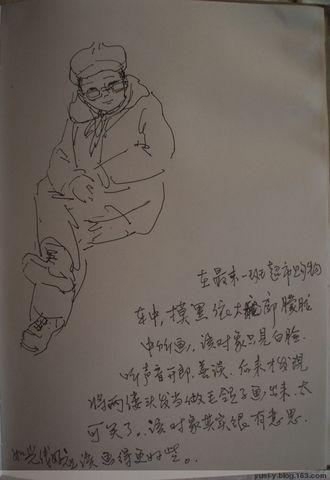 XIZUO - yusi-y - yusi-y的博客