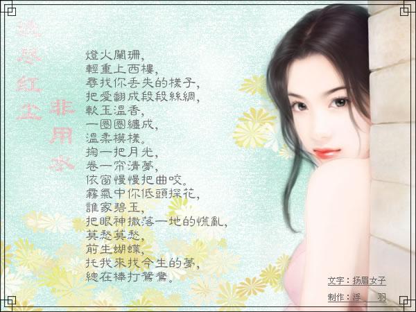 精美圖文欣賞11 - 唐老鴨(kenltx) - 唐老鴨(kenltx)的博客