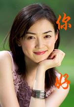 吾与网 - 970509167 - 紫梦缘