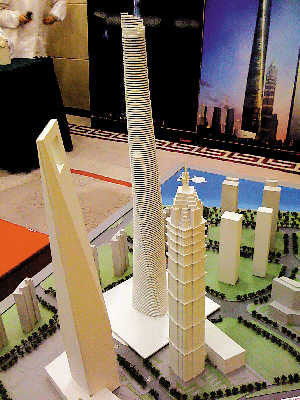 上海中心有望成为中国第一高楼(组图) - 博爱征途 - 书蕴剑界唯学记-26710心训典(转帖)