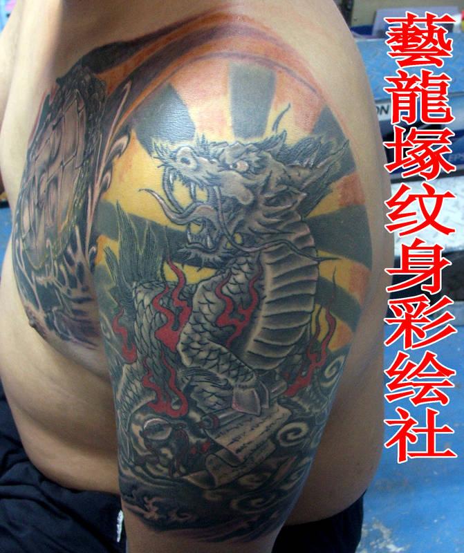 第152碗:纹身欣赏-----麒麟&貔貅(3)