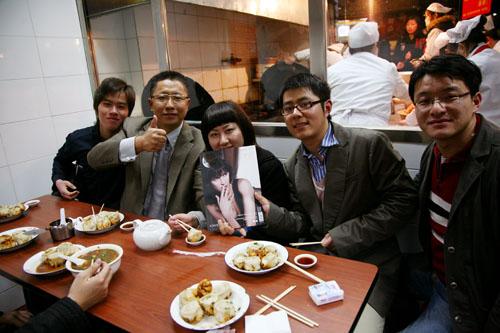 创业大学生团队请我吃夜宵!图片
