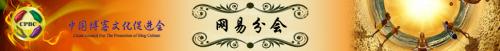 【中国博客文化艺术节】策划实施方案! - HUO耳 - HUO耳--十月的天空!