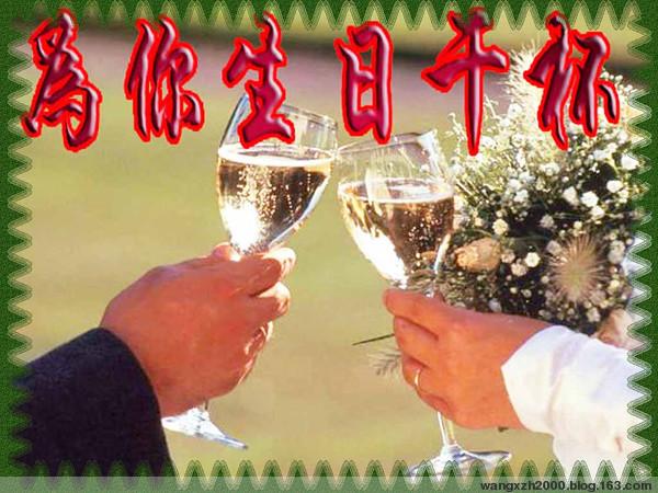 【原创】【鹧鸪天】恭贺夜郎泉韵先生华诞 - 桃源居士 - 桃源居