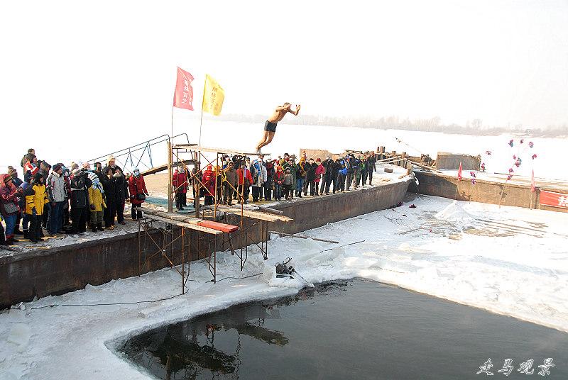 哈尔滨冬泳和俄罗斯歌舞表演 - 海阔山遥 - .
