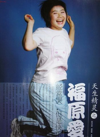 【选辑】177 欣赏奥运美 20080823    - shice - 士策(SHICE)博客